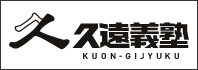 bnr_kuongijyuku